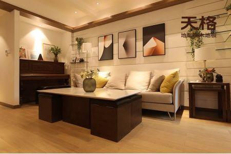 天格地暖实木地板:史南桥定制款创造梦想魔法家高邮